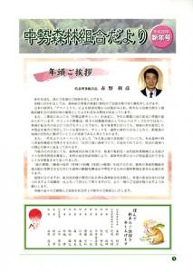 top_brochure_201601